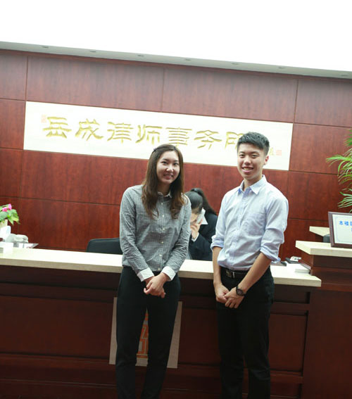 我所接待台湾大学生暑假期间实习图片